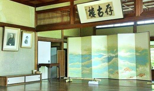 Hakusasonso Villa