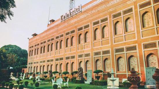 Kalakriti文化中心