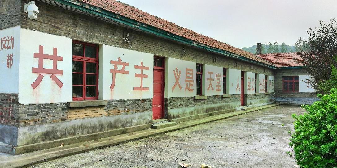 Chaya Shan Weixing Renmingongshe Site Museum