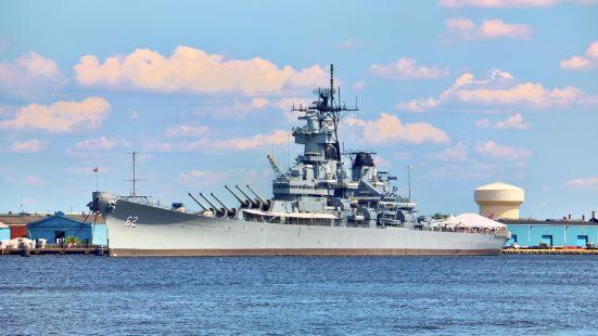 新澤西號戰列艦博物館