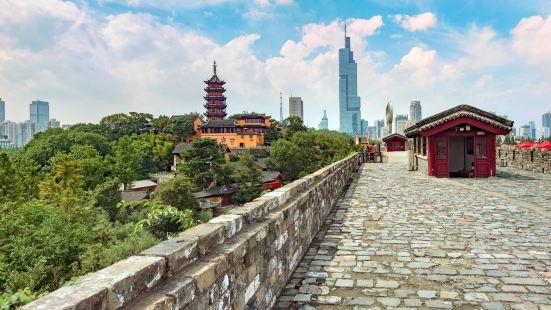 Nanjing Taicheng
