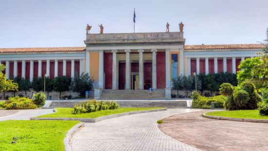 雅典國立博物館