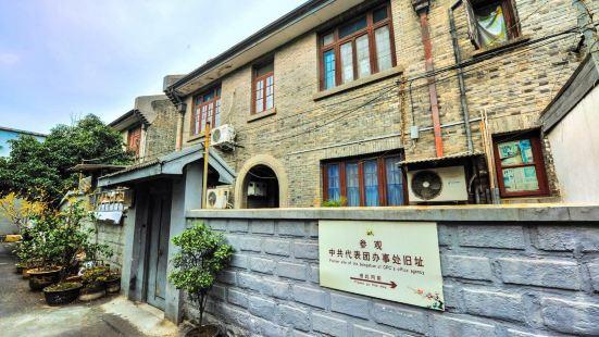 Meiyuan Xincun Memorial Hall