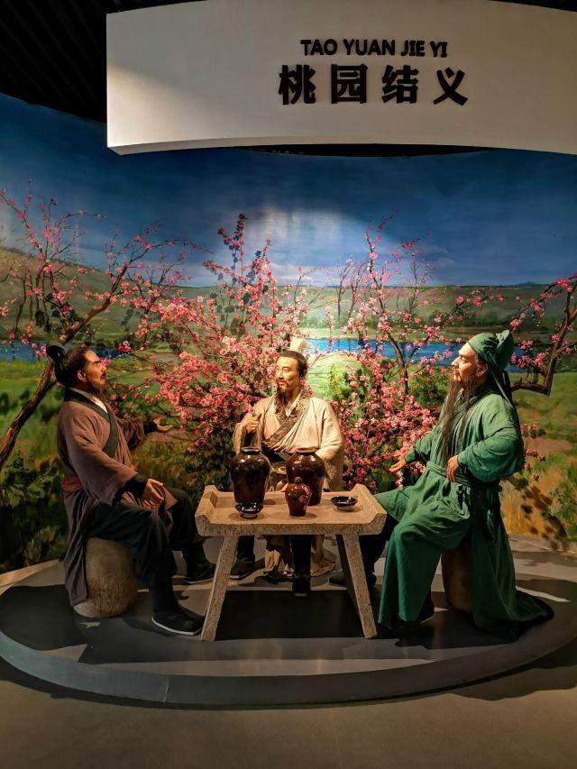 룽산 밀랍인형 전시관 관광단지