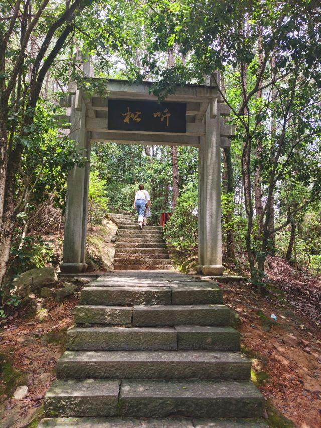 Meifeng Island