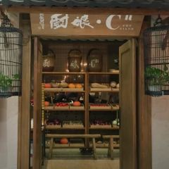 Chu Niang ·CN( Xin Bai ) User Photo