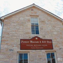 Pioneer Museum Complex User Photo