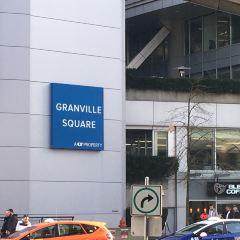 200 Granville Square用戶圖片