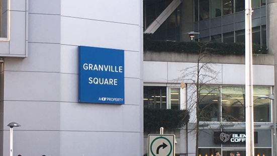 200 Granville Square