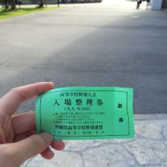 奥武山公園のユーザー投稿写真