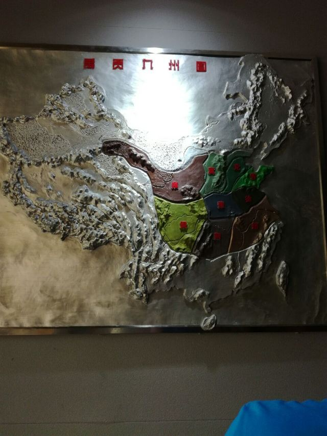 칭저우박물관