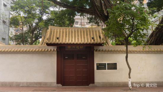 Yaozhou Ruins