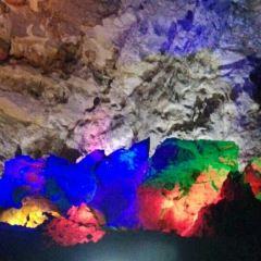 페이롱 동굴 여행 사진