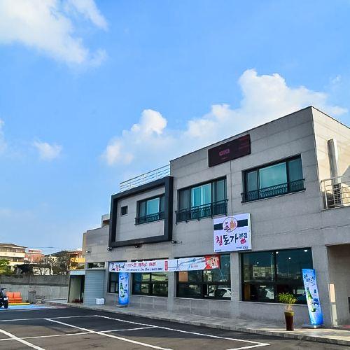 Seven Dolphin House (Head Office)