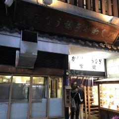 Miyakagi User Photo