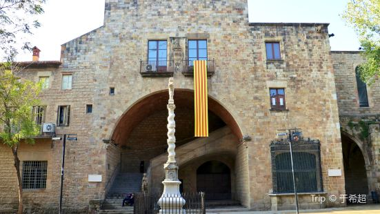 Library of Catalonia