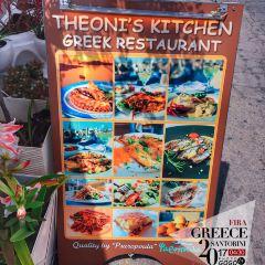 Theoni's Kitchen User Photo