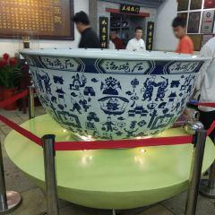 HaiWan Ju(ZengGuang Road dian) User Photo