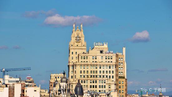 西班牙電信大廈