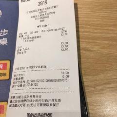 麥當勞(北京apm店)用戶圖片