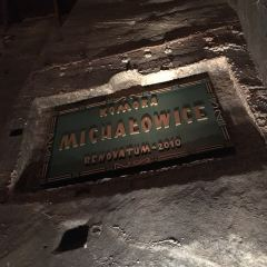 Wieliczka Salt Mine User Photo