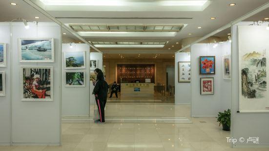 Wenxin Newspaper Industry Mansion