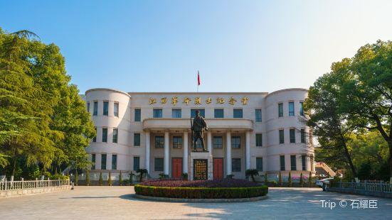 江西革命烈士紀念堂
