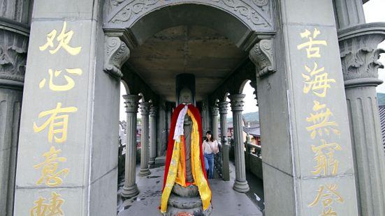 Xiayu Temple