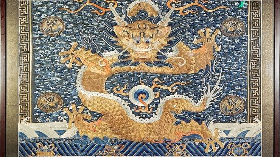 徽州藝術珍寶博物館