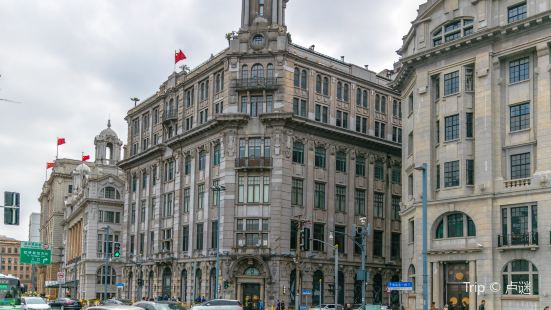 The Bund No.3