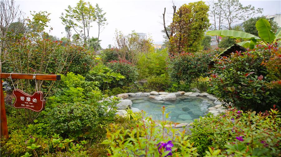 Shiqian Hot Springs Resort