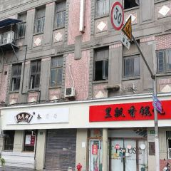 Former Site of Shanghai Telephone Company-Taixing Road Branch User Photo