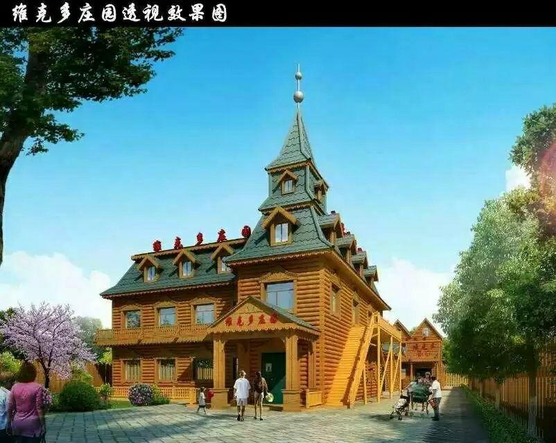 Weiduoke Manor