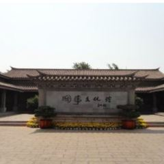 Hongta Group Tobacco Industrial Park User Photo