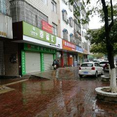 黎家桂林米粉店用戶圖片
