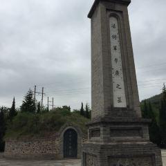 Li Guang Tomb User Photo