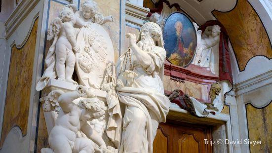 聖賽維羅博物館