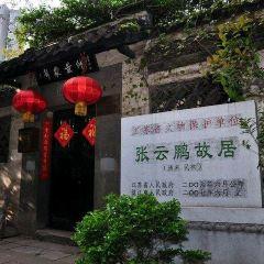 zhang yun peng gu ju User Photo
