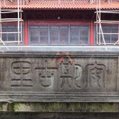黃大仙祖宮用戶圖片