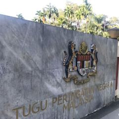 Tugu Peringatan Malaysia用戶圖片