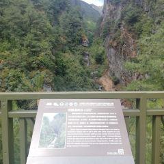 Cangshanda Canyon User Photo