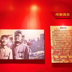 Red Army Long Long March Memorial Hall User Photo