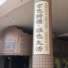 世博廣東館張用戶圖片