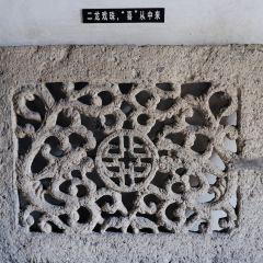 石雕館用戶圖片