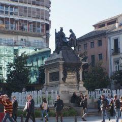 Plaza de Toros de Granada User Photo