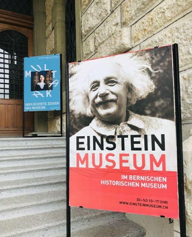 伯爾尼曆史博物館