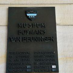 博曼斯美術館用戶圖片