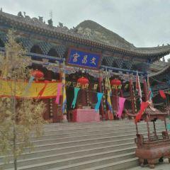 Erlong Mountain Sceneic Area User Photo