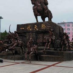 daxinganling User Photo