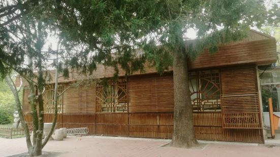 Xiayuan Park